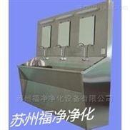 不锈钢单人洗手池 厂家按需求订制 量大从优