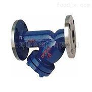 蒸汽过滤器GL41H