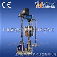 成套乳化反应系统