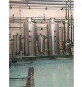 供应二手薄膜蒸发器