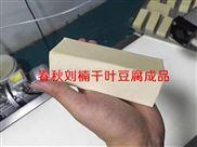 千叶豆腐真空去泡机/千叶豆腐丝除气泡机器/赶超大型真空斩拌机的去泡机
