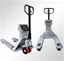 DCS-HT-F无锡2吨带电子秤叉车 3T手动液压搬运车秤