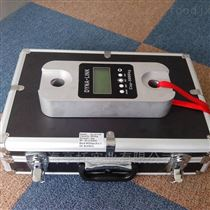 DL-R5T带卸扣拉力计 50KN数显测力仪价格