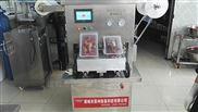 供应昊坤科技鸭货气调盒式真空包装机