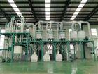 小型面粉机小型面粉机日处理30吨面粉厂设备