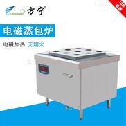 单头电磁蒸包炉,蒸包炉,电磁蒸包炉,食堂专用电磁蒸包炉