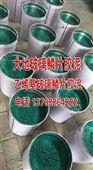 福建南安耐磨玻璃鳞片胶泥生长厂家