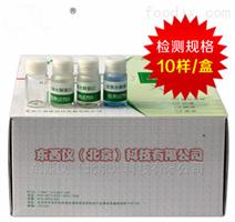 皮革水解蛋白檢測試劑盒 儀器