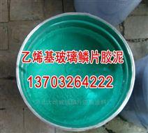 天津环氧沥青漆 鳞片胶泥厂家