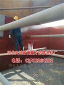 广东乐昌环氧沥青漆 鳞片胶泥厂家
