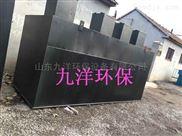 一天100吨一体化养猪场污水处理设备方案