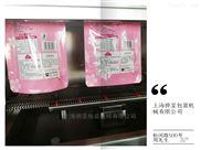 液体包装机骅呈HC-袋装灌装机_液体包装机_骅呈HC