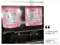 液体包装机骅呈HC袋装灌装机_液体包装机_骅呈HC