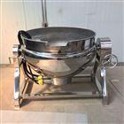 可倾电加热夹层锅鸡腿鸭脖蒸煮锅食堂专用锅