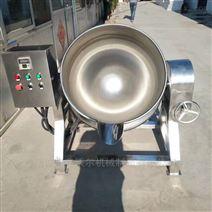 粽子电加热蒸煮锅 玉米毛豆可倾式夹层锅