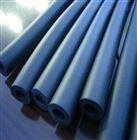 橡塑保温管厂家.橡塑管壳制品每立方报价