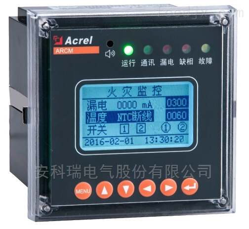 新葡亰导轨式剩余电流监测模块ARCM200L-UI