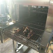 猪头肉烧毛机 耐高温网带 电子打火