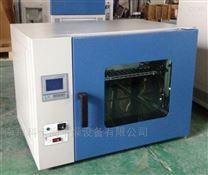 北京实验室干燥箱