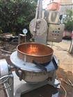 麻薯皮全自动紫铜炒皮锅