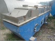 低价供应二手流化床干燥机