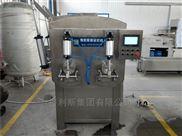 JB-500kg-500kg全自动馅料真空搅拌机