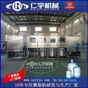 桶装纯净水生产线 900桶/时自动灌装机