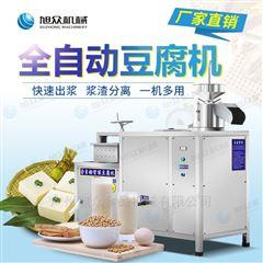 XZ-60豆制品不锈钢手动压榨豆腐