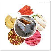MS-1000-厂家批发土豆清洗去皮机根薯类清洗设备