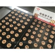 蔓越莓曲奇饼干机 蔓越莓曲奇成型机 辊印曲奇饼干生产线