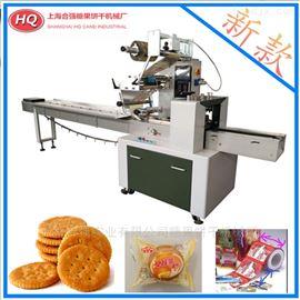 HQ-320/280型饼干包装机