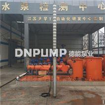 2300米高扬程潜油电泵
