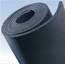 大庆铝箔橡塑板厂家电话,质量优越