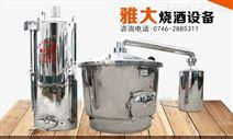 酿酒设备及技术 二锅头的酿造方法