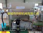 新疆185核桃去皮机 效率高 循环水 省水省电