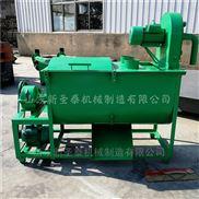 zcl-200-200公斤粉碎混料机