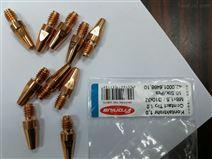 W+S德国修复产品钣金工具原装质保