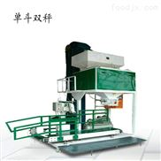 塑料颗粒包装机生产厂家