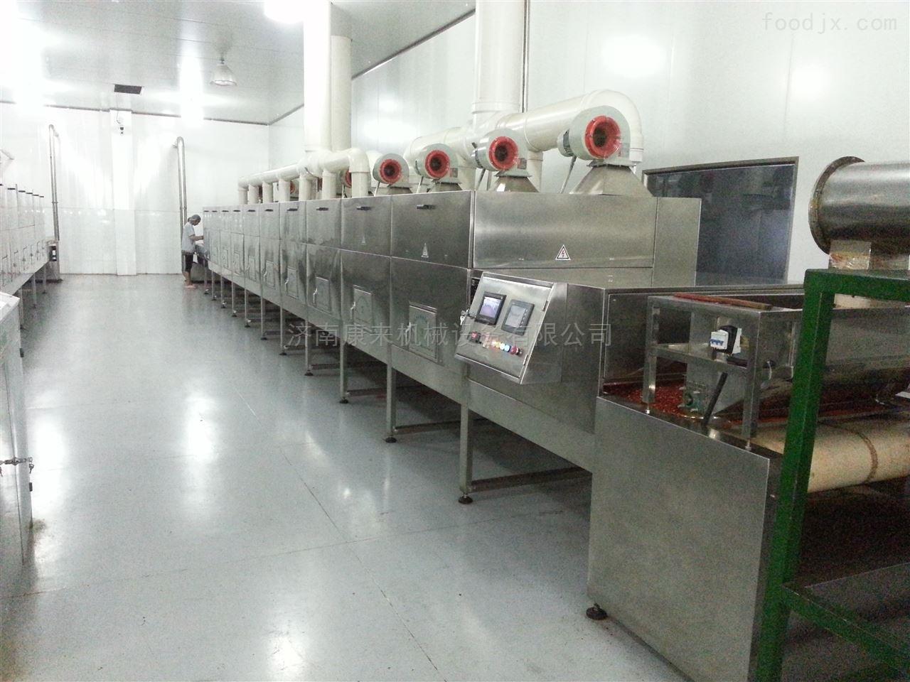 KL-40KW-6X牛肉烘干微波杀菌设备