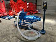 GY-180A-小型猪粪干湿分离机