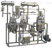 精油直锥型浓缩加热3000L提取罐
