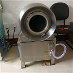 真空滚揉机品质好的500kg腌制机器