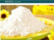 TSE65-lll营养粉生产线