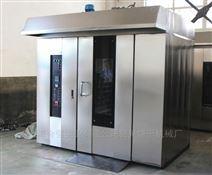 上海烘焙设备 旋转循环烤炉 32盘热风烤炉