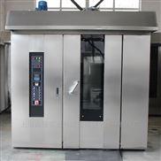 工厂直销32盘电力旋转炉 商用食品烘焙设备