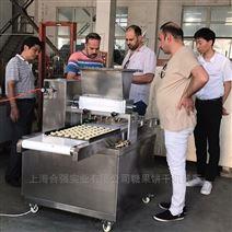 上海合强马卡龙蛋糕挤出机 伺服曲奇蛋糕机