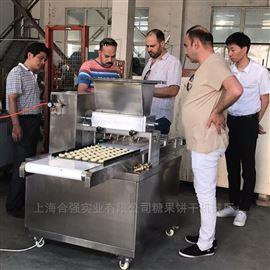 HQ-CK400/600上海合强马卡龙蛋糕挤出机 伺服曲奇蛋糕机
