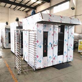 HQ-100型32盘旋转炉生产制造商