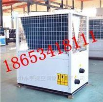 宇捷R524防爆新风加热型暖风机专业可靠