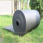 橡塑保温板 海绵管 规格齐全